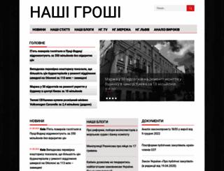 nashigroshi.org screenshot