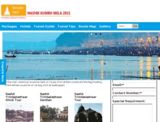 nashikkumbhmela.templeyatri.com screenshot