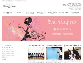 nashimoto.perma.jp screenshot
