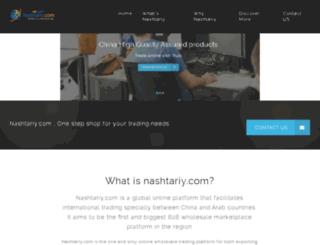 nashtariy.com screenshot
