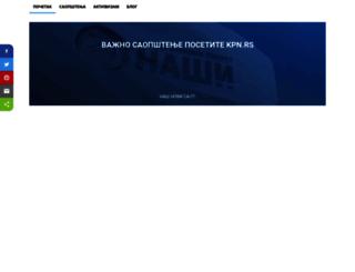 nasisrbija.org screenshot