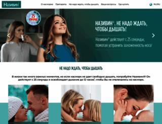 nasivin.ru screenshot