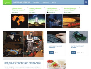 nasovet.info screenshot