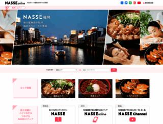 nasse.com screenshot