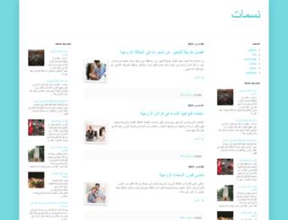nassemet.blogspot.com screenshot