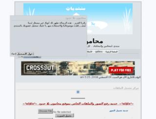 nasser1.hot-me.com screenshot