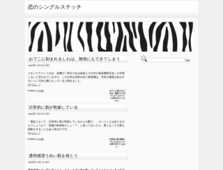 nassrawi.com screenshot