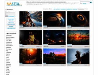 nastol.com.ua screenshot