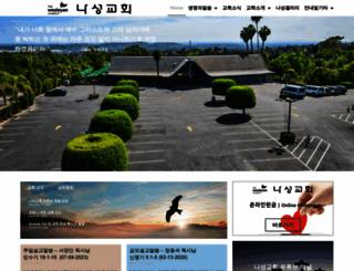 nasungchurch.org screenshot