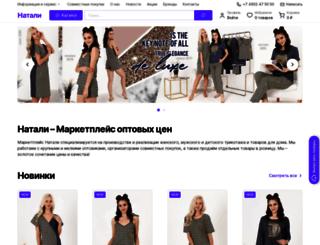 natali37.ru screenshot