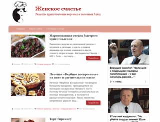 natalia11.ru screenshot