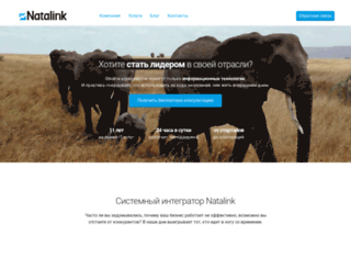 natalink.ru screenshot