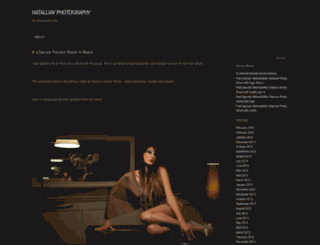 natalliavphoto.wordpress.com screenshot