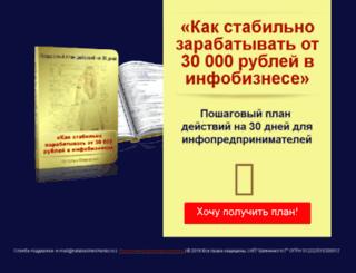 natalyashevchenko.e-autopay.com screenshot