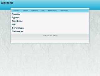 natalyashevchenko.ru screenshot