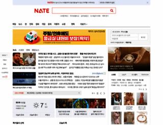 nate.com screenshot