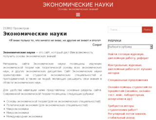 natecon.com screenshot