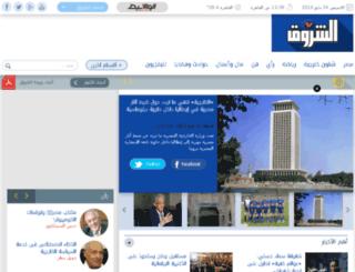 natega.shorouknews.com screenshot