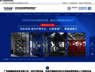 national-cookie-network.com screenshot