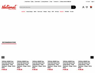 nationalbookstore.com screenshot