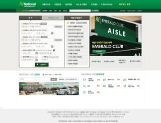 nationalcar.kr screenshot