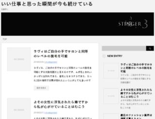 nationalcleanfuels.com screenshot