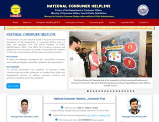 nationalconsumerhelpline.in screenshot