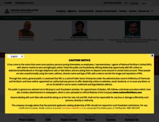 nationalfertilizers.com screenshot
