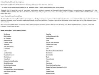 nationalhomelandsecurityknowledgebase.com screenshot