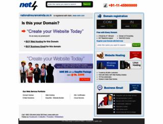 nationalinsuranceindia.co.in screenshot