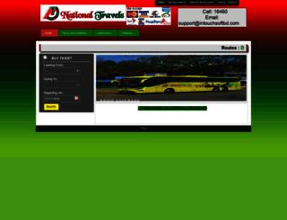 nationaltravels-bd.com screenshot