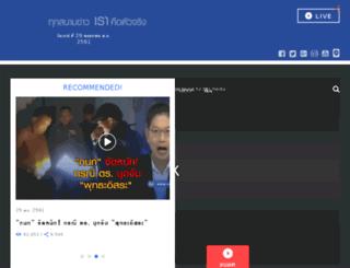 nationchannel.com screenshot