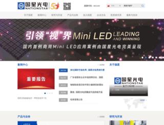 nationstar.com screenshot