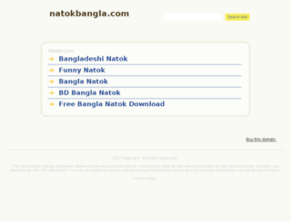 natokbangla.com screenshot