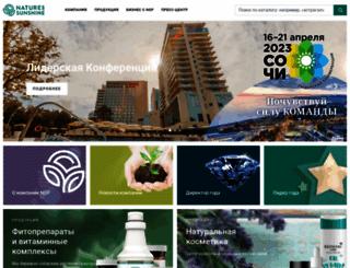 natr.ru screenshot