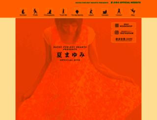 natsufun-keyhearts.co.jp screenshot