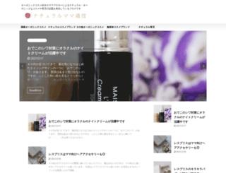 natural-mam.com screenshot