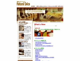 natural-spice.net screenshot