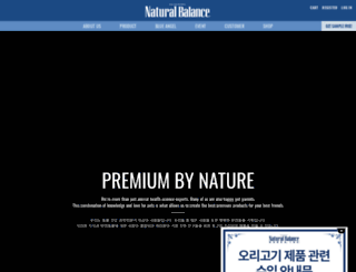 naturalbalance.co.kr screenshot