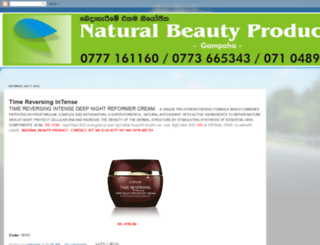 naturalbeautyproducts01.blogspot.com screenshot