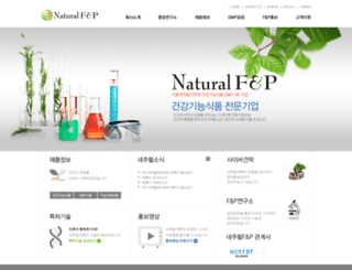 naturalfnp.com screenshot