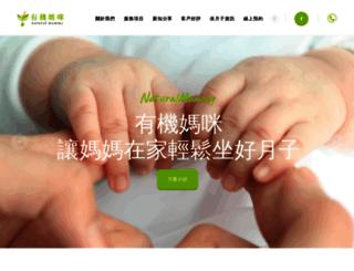 naturalmammy.com screenshot