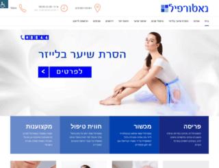 naturapil.com screenshot