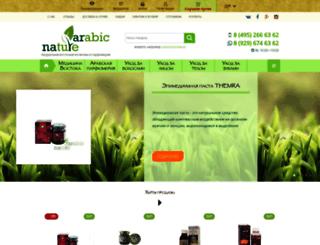 nature-arabic.ru screenshot