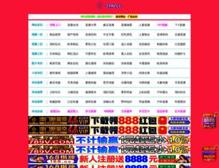 nature-articles.com screenshot