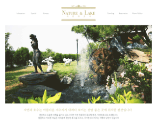 nature-lake.com screenshot