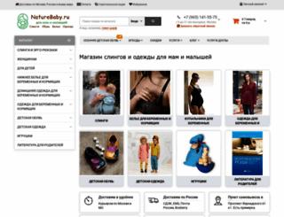 naturebaby.ru screenshot