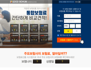 naturevill.co.kr screenshot