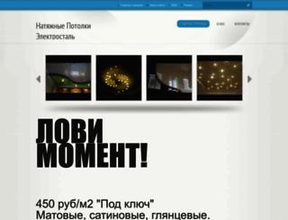 natyazhnye-potolki-novosibirsk.webnode.ru screenshot