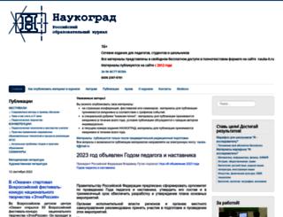 nauka-it.ru screenshot